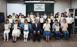 平成28年度 農学部学業奨励賞等授与式を実施