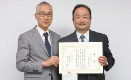 多田邦尚教授(瀬戸内圏研究センター長)が日仏海洋学会賞を受賞