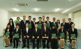 平成29年度香川大学大学院農学研究科日本の食の安全留学生特別コース修了式