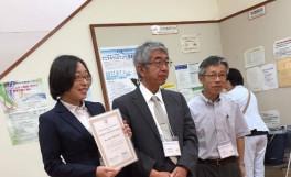 日本畜産学会第123回大会にてEnglish Presentation Awardを受賞