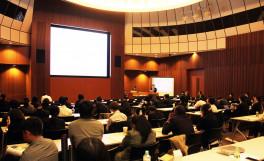 公開国際シンポジウム「ファイトジーンの可能性と未来 IX」を開催