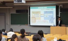 「自己分析のための職務適性テスト解説会」の開催