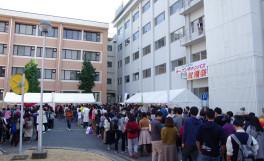 「オープンキャンパス・収穫祭2017」開催