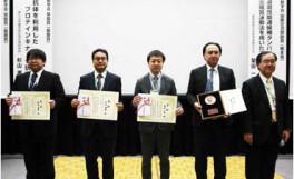 杉山康憲助教が日本電気泳動学会奨励賞(服部賞)を受賞