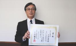 片岡郁雄教授・農学部(理事・副学長)が園芸学会賞受賞