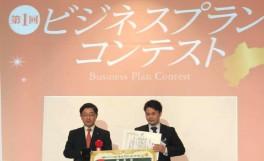 農学研究科今出雄太さんが四国アライアンス ビジネスプランコンテストで優秀賞を受賞