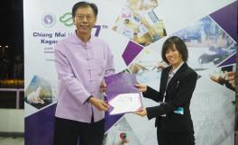 第7回チェンマイ大学・香川大学合同シンポジウム2018にて Best poster presentation awardを受賞