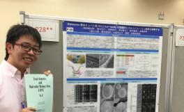 酵母遺伝学フォーラム第51回研究集会にて、優秀ポスター賞受賞