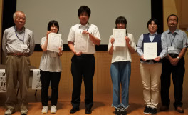 第26回瀬戸内海研究フォーラムin兵庫にて、ポスター優秀賞受賞