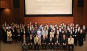 公開国際シンポジウム「ファイトジーンの可能性と未来 X」を開催