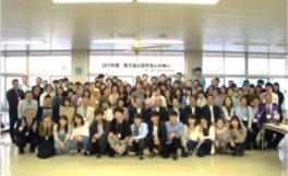 「2019年度 新入生と留学生との集い」を実施