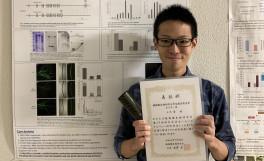 植物微生物研究会第29回研究交流会において学生優秀発表賞・ポスター賞受賞