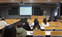 就職ガイダンス「業界・企業研究セミナー」を開催