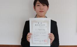 日本食品科学工学会関西支部大会にて優秀発表賞を受賞