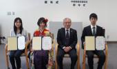 日本農芸化学会中四国支部学生奨励賞を受賞