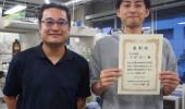 第61回日本生化学会中国・四国支部例会学術奨励賞を受賞