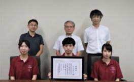 令和2年度青少年育成香川県民会議表彰式において、Lieto Ottimoが、香川県青少年善行者表彰