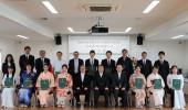 令和2年度香川大学大学院農学研究科日本の食の安全特別コース修了式