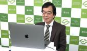 田中道男名誉教授が 日本農業工学会賞2020・新農林社賞2020を受賞