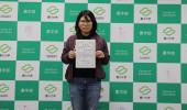 2020年度日本土壌肥料学会 関西支部講演会「優秀発表賞」受賞